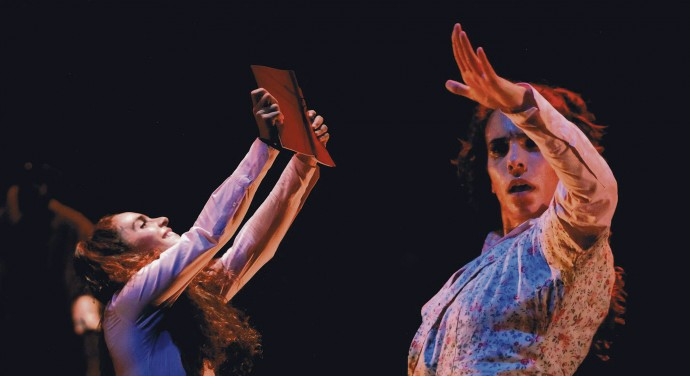 Flamenco, Maria Juncal, Andalusia, Anne Frank