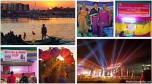 Dwijing River Festival, Bodoland, India